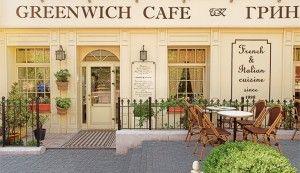 фото ресторанов кафе омска